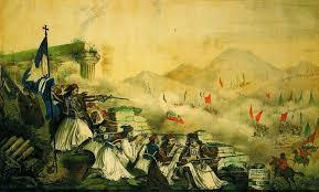 Τετάρτη 17 Απριλίου 1453-1821: Ὁ ἀγώνας τῶν Ἑλλήνων γιὰ τὴν ἐλευθερία