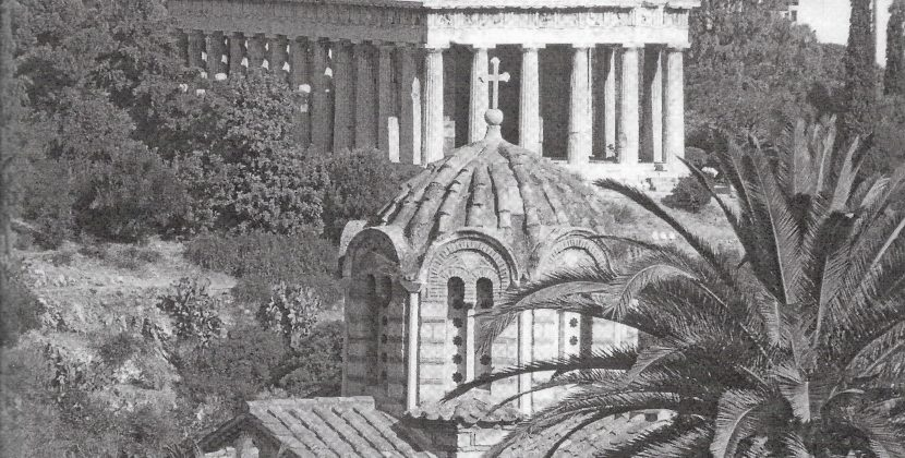 Ἡ Ἀθήνα ὡς χριστιανικὴ πόλη