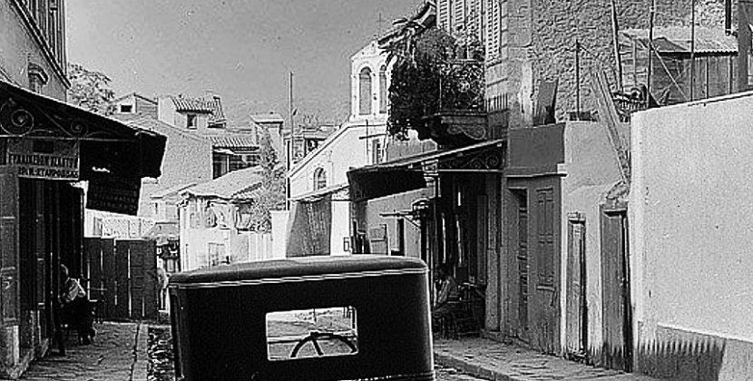 Αθήνα – Ελλάδα, πληγωμένες πόλεις και χερουβικά σκουπίδια