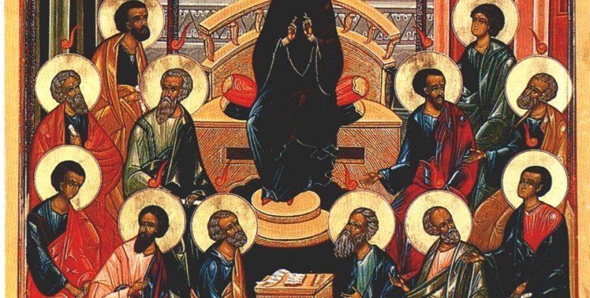 Το Άγιο Πνεύμα στην ζωή μας ως οργανωμένης κοινωνίας
