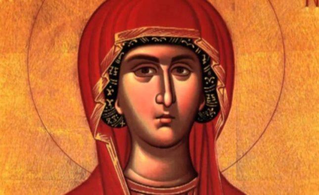 Μεγαλομάρτυρας Μαρίνα