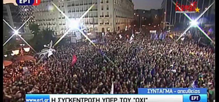 Δημοψήφισμα 2015: Τὸ «ΟΧΙ» παρακαταθήκη γιὰ μελλοντικοὺς ἀγῶνες