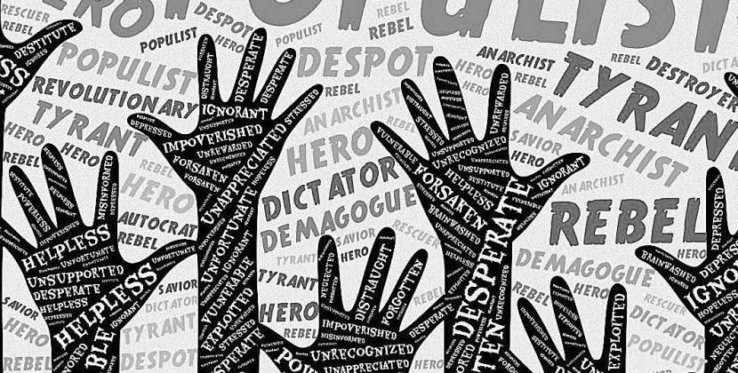 Λαϊκισμός: ένα θύμα της πολιτικής προπαγάνδας