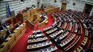 Συνταγματική αναθεώρηση: Δεσμεύει η προηγούμενη Βουλή την παρούσα;