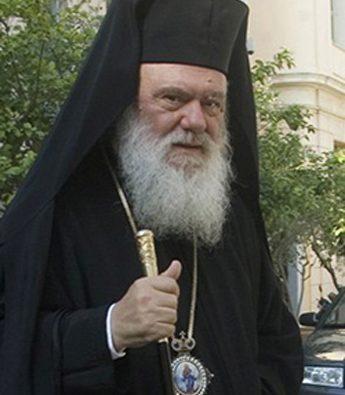 Ὁ Ἀρχιεπίσκοπος γιά τή νέα σχολική χρονιά