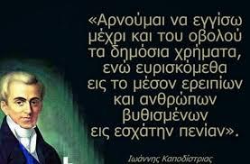 Ρωσική χριστιανική dating στην Ελλάδα Ταχύτητα γνωριμιών Εμίλια-Ρομάνια