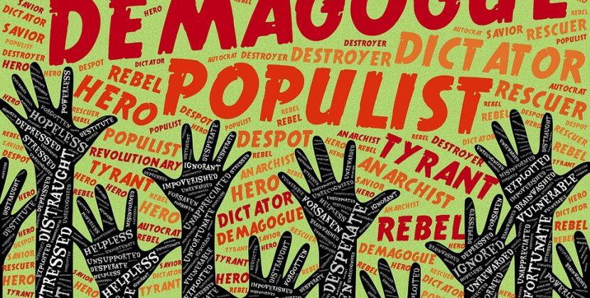 «Λαϊκισμός», ένα θύμα της πολιτικής προπαγάνδας