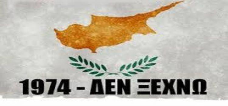 Παλαιά Βουλή  17 Ιανουαρίου: Η Κύπρος κινδυνεύει