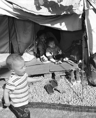 Αποστολή της Χριστιανικής στη Σάμο, στη Χίο, και στη Μυτιλήνη