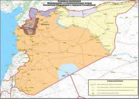 Εκδήλωση της Χ.Δ. για τη Συρία