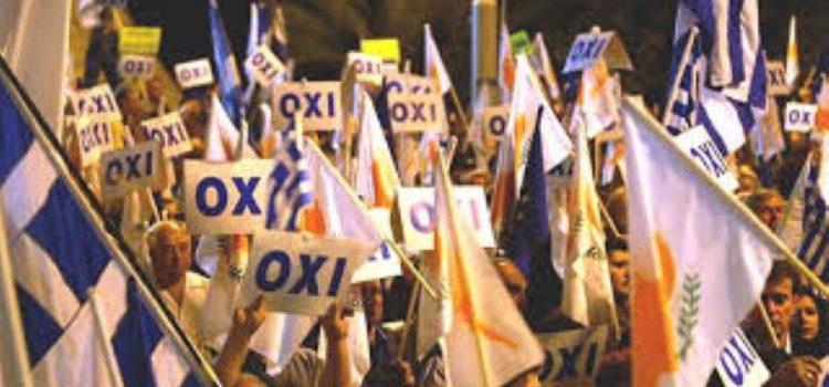 """16 χρόνια από το ηρωικό """"ΟΧΙ"""" στο σχέδιο Ανάν"""