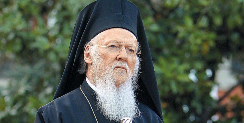 Ο Πατριάρχης Βαρθολομαίος κι η νεοφιλελεύθερη ιντελλιγκέντσια για τη Θ. Κοινωνία