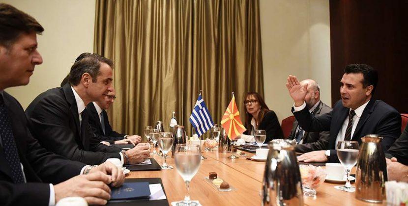 Ενέπαιξαν συνειδητά τον ελληνικό λαό