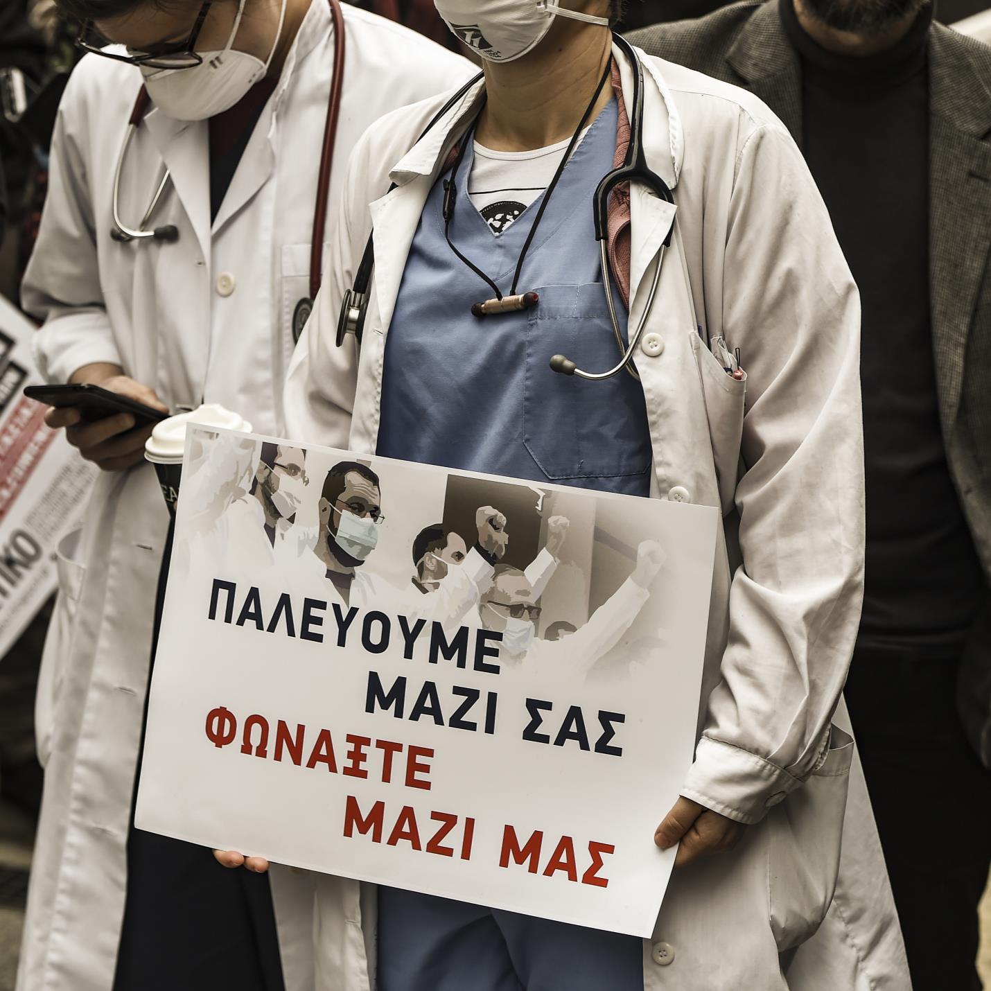 Διεθνής Αμνηστία: Η λιτότητα παραβιάζει ανθρώπινα δικαιώματα στην Ελλάδα