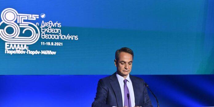 """Μητσοτάκης: """"Δεδομένο ότι το Σύμφωνο Σταθερότητας θα αλλάξει"""""""